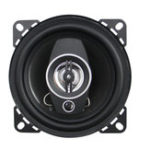 New 2Pcs PZ-4022C 4 Inch 50W 3-way Coaxial Car Audio Speaker HIFI Surround Sound Loudspeaker