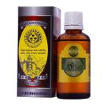 New 50ml Garden Grass Royal Manual Massager Body Care Oil
