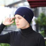 New Men Winter Warm Outdoor Knit Hat Plus Velvet Earmuffs Hat