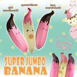 New Puni Maru Giant Pink Banana Squishy 35CM Huge Slow Rising Marshmellii Piggy Cheeki Cheeka Banana