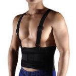 New KALOAD Nylon Adjustable Back Belt Weightlifting Waist Belt Fitness Sports Exercise Lumbar Support Straps Belt