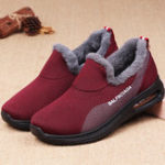 New Womens Snow Boots Cushion Lazy Casual Fur Boots