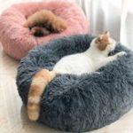New Cat/Dog Pet Nest Autumn and Winter Warm Super Soft Long Hair Cat Litter Round Depth Cat Litter Super Cute Kennel