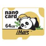 New iMars 32G 64G 128G Panda Style High Speed High Capacity Micro Memory Card