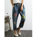 New Women Drawstring Waist Pockets Denim Jeans