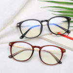 New Anti-Radiation Eyeglasses Retro Frame Anti-Blue Light Eye