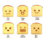 New  Bread Squishy Toast 8CM Funny Expressions Jumbo Gift Collection With Packaging