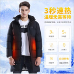 New Men Electric USB Winter Sports Clothes Heated Battery Jacket Outdoor Cycling Exercise Heat Coat Winterwear