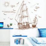 "New 47""x35"" Large Pirate Ship Sailing Wall Sticker Vinyl PVC Decal Art Home Decor"