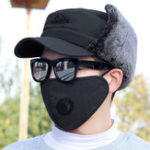 New Men's Winter Plus Velvet Adjustable Hat With Mask Earflaps