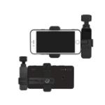 New Sunnylife Phone Holder 1/4 Hole Phone Fixing Clip for DJI OSMO POCKET Handheld Gimbal Stabilizer