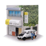New 1/64 Initial D Tofu Shop With LED Light Yumebox Display Scene Tomica DIY Action Figure Kit Toy