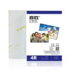 New Inkjet Photo Print Paper 50 Sheets 260g Highlight RC 5 Inch 6 Inch 7 Inch 8 Inch For Inkjet Printer Paper Supplies