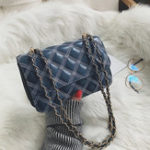 New Women Fuax Leather Argyle Chain Shoulder Bag Square Bag