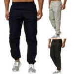 New Men's Long Sports Trousers