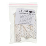 New 660Pcs 33 Values Each 20 Resistor 0603 SMD Resistor Kit Assorted Kit 1Ohm-1M Ohm 1%