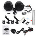 New 300W Waterproof Motorcycle Stereo Speaker MP3 Amplifer Audio With Bluetooth Function