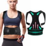 New KALOAD Back Support Straight Posture Corrector Shoulder Back Trainer Fitness Protective Gear