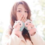 New Women Winter Warm Suede Cute Rabbit Fingerless Gloves