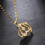 New Classic Allah Necklace