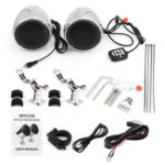 New 300W 84db Waterproof Motorcycle Stereo Speaker MP3 Amplifier With Bluetooth Function