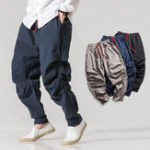 New Cotton Linen Ethnic Style Loose Elastic Waist Harem Pants