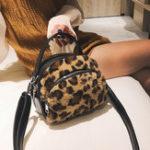 New Women Faux Leather Leopard Print Shoulder Bag Crossbody Bag