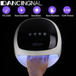 New SUN4S Nail Lamp Dryer Nail Art Curing Machine