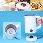 New 0.3L 220V Electric Fully Automatic Hot/Cold Milk Frothing Heater Coffee Foam Maker Cream Machine