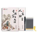 New Xingkai Calligraphy Practice Poster High-Grade Pen Hard Pen Set Adult Xingkai Poster