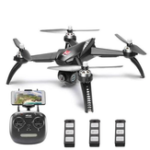 New MJX BUGS B5W 5G WIFI FPV With 1080P Camera GPS Brushless Altitude Hold RC Drone Quadcopter RTF