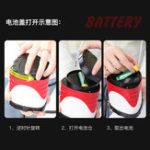 New SKUB01234 flashlight