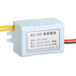 New XH-M301 AC-DC Power Adapter Switch Power Supply Module AC100-240V To DC12V