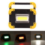 New 20W COB LED Work Light Portable USB Lamp Floodlight Outdoor Camping Emergency Lantern