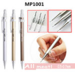 New M&G MP1001 Metal Iron 0.50.7mm Automatic Mechanical Pencil For Office And School Supplies