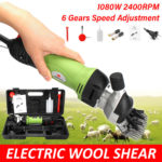 New 220V 690W Electric Wool Shear Shearing Sheep Goats Scissors Hair Clipper Pet Trimmer Farm Tool