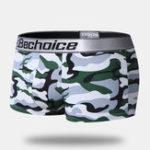 New Mens Camo Printing Ice Silk Super Smooth Comfy Boxer Briefs