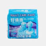 New Elderly Adult Care Pads Incontinence Disposable Diaper