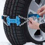 New 88cm Hard Plastic Metal Car Tire Anti-skid Chain Outdoor Hiking Camping Snowfield Emergency Snow Chain