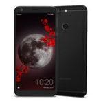 New SHARP B10 Global Version 5.7 Inch HD+ 4000mAh 13.0MP+8.0MP Dual Rear Cameras 3GB 32GB MTK6750T Octa Core 4G Smartphone