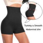 New High Waist Tummy Control Steel Bone Butt Lifter Shorts