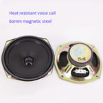 New 2Pcs 4.5 Inch 8 Ohm 10W Full Frequency Speaker Broadcasting Speaker Parts Multimedia Computer Loudspeaker