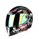 New Motorcycle Full Face Helmet Anti-fog Sunscreen Double Lens Breathable