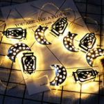 New 1.65M Battery Operated Eid Ramadan Moon LED String Light Islam Indoor Party Holiday Home Decor