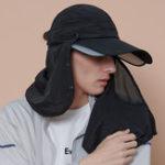New Mens Womens Summer Sunshade Muti-use Sun Hat