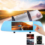 New 7 Inch 1080P 2.5D Loop Recording 170 Degree Double Front and Rear Night Vision Car DVR