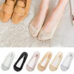 New Women Summer Lace No Show Socks