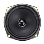 New 4.8″ inch Bass Speaker Loudspeaker Horn Car Audio DIY 122mm 8W Woofer