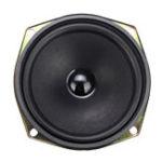 New 4.8″ inch Bass Speaker Loudspeaker Horn Car Audio DIY 122mm 8W Woofer