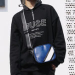 New Men Fashion Casual Stitching Chest Bag